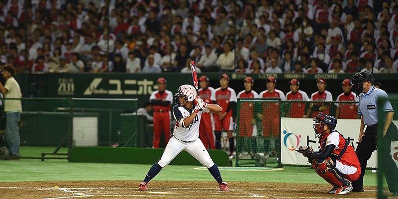 De eerste wedstrijd uit de serie werd gespeeld in het historische Tokyo Dome.