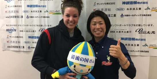 Eva Voortman tekent contract bij Ogaki Minamo Softball Club